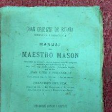 Libros antiguos: MANUAL DEL MASÓN, LOGIA GRAN ORIENTE DE ESPAÑA. Lote 207039563