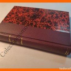 Libros antiguos: EL AUTO DE FÉ . TOMO PRIMERO - EUGENIO DE OCHOA. Lote 207237610