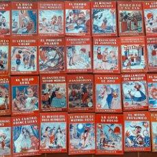 Libri antichi: COLECCIÓN MARUJITA COMPUESTO POR 28 NÚMEROS. Lote 207332746