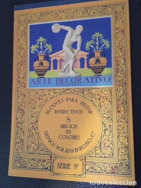 BLOQUES PARA PINTAR. ARTE DECORATIVO. EDAD ANTIGUA. AÑOS 30 (Libros Antiguos, Raros y Curiosos - Literatura Infantil y Juvenil - Otros)