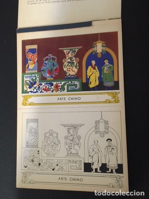 Libros antiguos: BLOQUES PARA PINTAR. ARTE DECORATIVO. EDAD MEDIA. AÑOS 30 - Foto 2 - 207543307