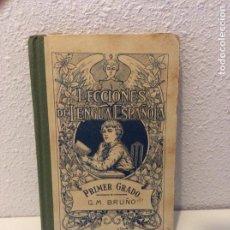 Libros antiguos: LIBRO LENGUA. Lote 208078052