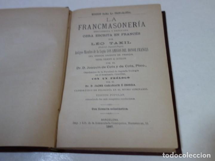 Libros antiguos: AÑO 1887- LA FRANCMASONERIA- LEO TAXIL - Foto 2 - 208180841