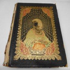 Libros antiguos: GALERIA HISTÓRICA DE LAS MUGERES MÁS CÉLEBRES EN TODAS ÉPOCAS Y PAISES Q1125WAM. Lote 208238011