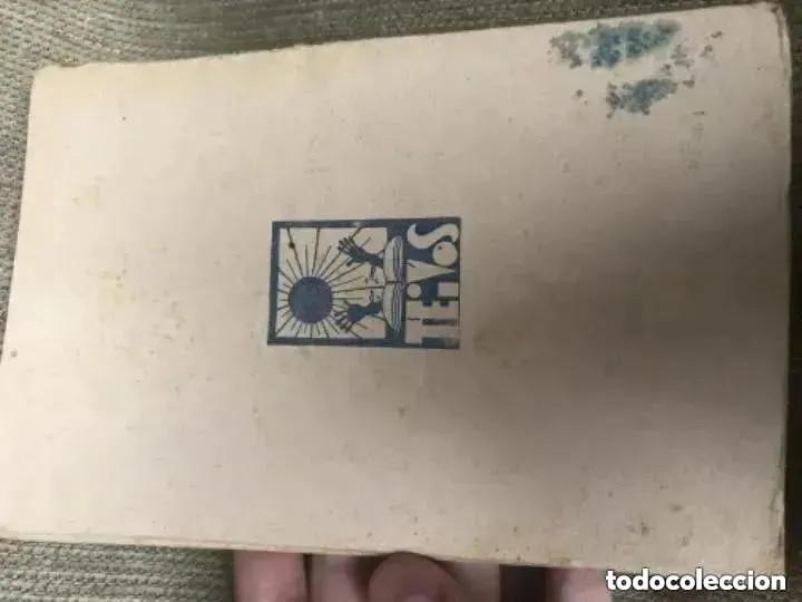 Libros antiguos: ANTIGUO Y RARO LIBRO COMUNISMO Y MATRIMONIO RIAZANOV TEIVOS PRIMERA EDICIÓN 1930 - Foto 9 - 208349990