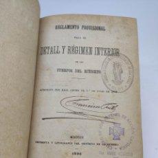 Libros antiguos: AÑO 1896 REGLAMENTO DETALL Y REGIMEN CUERPOS EJERCITO + 1908 INSTRUCCION TACTICA TROPAS INFANTERIA. Lote 208428446