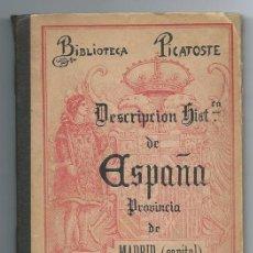 Libros antiguos: DESCRIPCIÓN E HISTORIA POLÍTICA, ECLESIÁSTICA Y MONUMENTAL DE ESPAÑA PARA USO DE LA JUVENTUD. Lote 208433990
