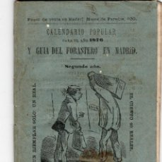 Livros antigos: GUIA DEL FORASTERO EN MADRID 1876. TARIFA FERRO-CARRILES. Lote 208706178