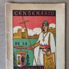 Libros antiguos: VIII CENTENARIO DE LA RECONQUISTA DE SIGUENZA POR EL PRESBÍTERO JULIÁN MORENO 1924.. Lote 208777711