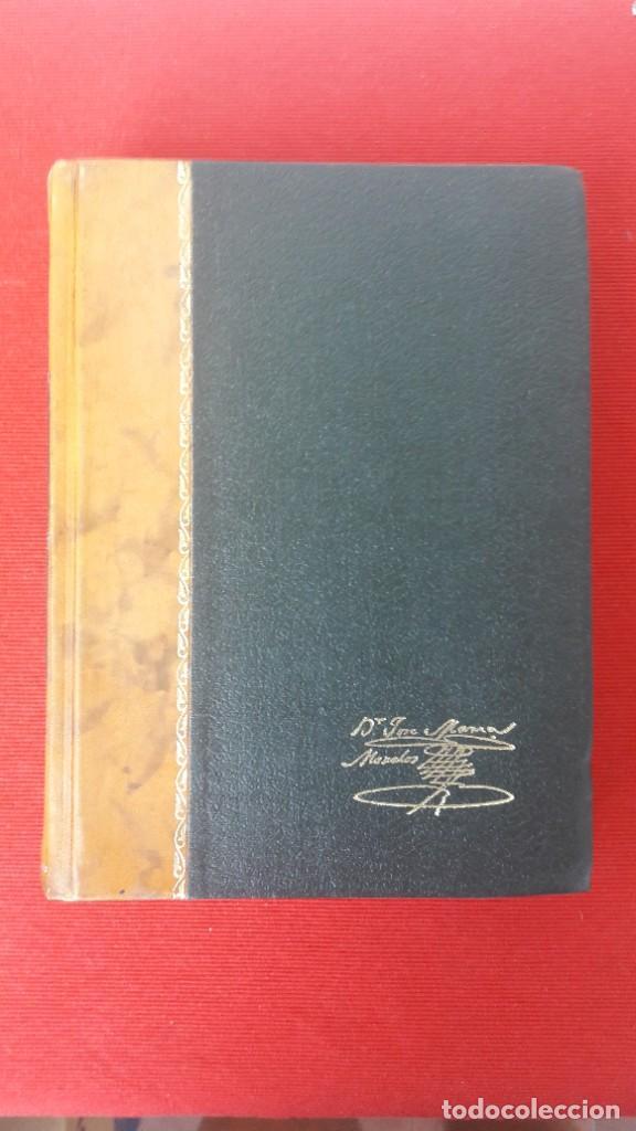 J. M. MORELOS, ELOGIO HISTÓRICO (1822) - LA ABISPA DE CHILPANCINGO (1821-1823). ED. FACSIMILAR 1984 (Libros antiguos (hasta 1936), raros y curiosos - Literatura - Narrativa - Otros)