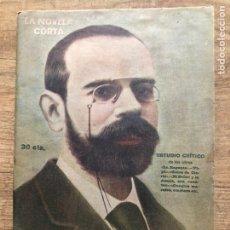 Libros antiguos: LEOPOLDO ALAS CLARÍN - ESTUDIO CRÍTICO 1920. Lote 209144230
