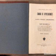 Libros antiguos: REPÚBLICA DE CUBA, CÁMARA DE REPRESENTANTES 4º PERÍODO CONGRESIONAL. MEMORIA TOMO 4. 1911. Lote 182130853