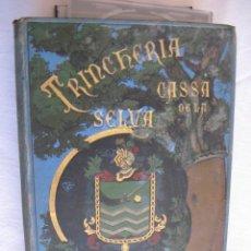 Livres anciens: MEMORIA LIGA ADUANERA. CASSA DE LA SELVA. MARCIAL TRINCHERIA INDUSTRIA DEL CORCHO MARZO 1893. Lote 209631955