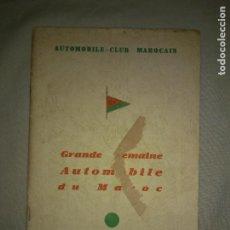 Libros antiguos: RALLY INTERNACIONAL DE MARRUECOS - AÑO 1934 - ILUSTRADO - MUY RARO.. Lote 209957362