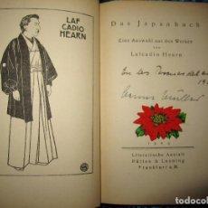 Libros antiguos: DAS JAPANBUCH EL LIBRO DE JAPÓN. EINE AUSWAHL AUS DEN WERKEN. LAFCADIO HEARN 1923. Lote 209961020