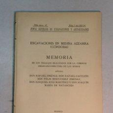 Libros antiguos: EXCAVACIONES EN MEDINA AZZAHRA (CÓRDOBA). VARIOS AUTORES. (1924). Lote 210428593