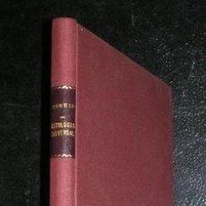 Libros antiguos: NOGUIN: MITOLOGIA UNIVERSAL. BREVE HISTORIA DE LA MITOLOGÍA. 1933. Lote 210520258
