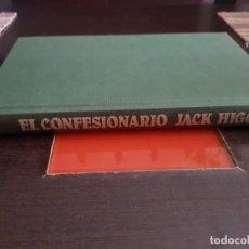 Libros antiguos: EL CONFESIONARIO JACK HIGGINS. Lote 210569782