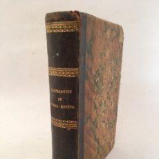 Libros antiguos: LOS SALTEADORES DE SIERRA MORENA - ANTONIO CUBERO - MADRID 1860. Lote 210577805