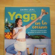 Libros antiguos: 'YOGA EN LA COCINA'. ZAIRA LEAL. Lote 210671001