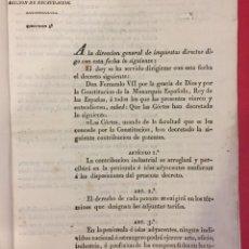 Libros antiguos: MINISTERIO DE HACIENDA, FERNANDO VII: DECRETO SIGUIENTE PAGO DE CONTRIBUCION DE PATENTES. Lote 211276156