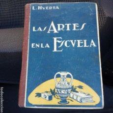 Libros antiguos: LOTE DE 9 LIBROS ANTIGUOS. LIBROS PEQUEÑOS. Lote 211836617