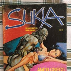 Libros antiguos: SUKIA. N 45. ADULTOS 1981. Lote 231264900