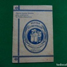 Libros antiguos: PASTAS ALIMENTICIAS. ANTIGUA CASA JANE. CUADERNO II. 1932.. Lote 212883697