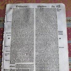 Libri antichi: 1510.-HOJA POST-INCUNABLE. QUATTUOR LIBRORUM SENTENTIARUM COMPENDIUM.GUILLERMI VORILLONIS. ORIGINAL. Lote 213313518