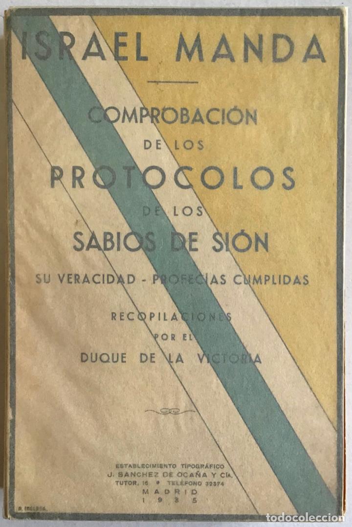 Libros antiguos: ISRAEL MANDA. PROFECÍAS CUMPLIDAS. VERACIDAD DE LOS PROTOCOLOS. - VICTORIA, duque de la. - Foto 2 - 123258091