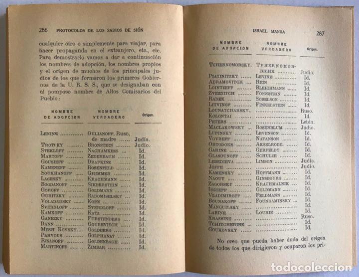 Libros antiguos: ISRAEL MANDA. PROFECÍAS CUMPLIDAS. VERACIDAD DE LOS PROTOCOLOS. - VICTORIA, duque de la. - Foto 4 - 123258091