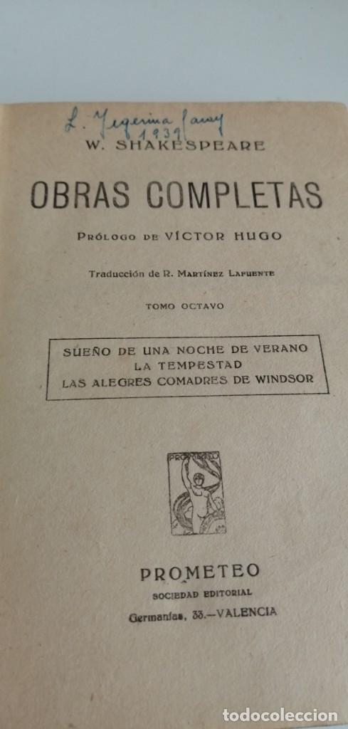 Libros antiguos: G-21 LIBRO SHAKESPEARE OBRAS COMPLETAS SUEÑO DE UNA NOCHE DE VERANO LA TEMPESTAD - Foto 3 - 213410650