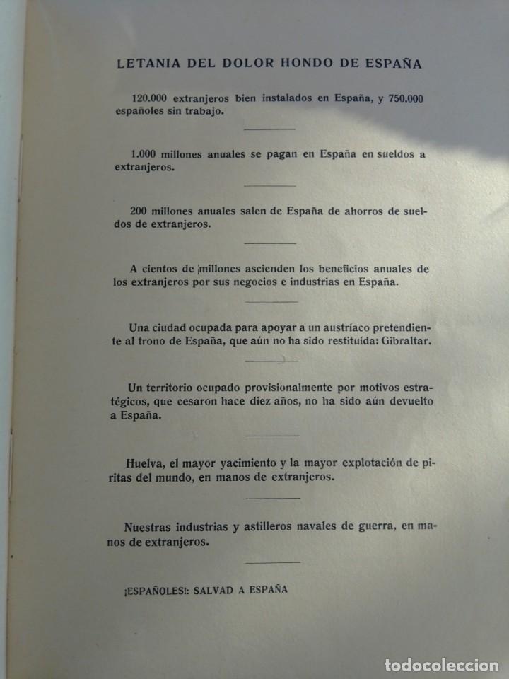 Libros antiguos: La España de quién? Libro editado en 1936 - Foto 2 - 214914725