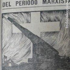 Libros antiguos: POESIAS DE VICENTE SANCHEZ ARJONA FIRMADO Y DEDICADO SOLO 100 EJEMPLARES. Lote 215964020