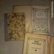 Livros antigos: ANTIGUOS LIBROS JUDIOS - SIGLO XIX - EXCEPCIONAL.. Lote 215988571