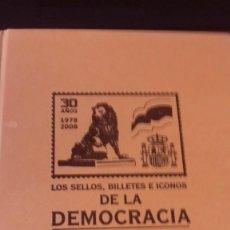 Libros antiguos: LIBRO DE SELLOS, BILLETES E ICONOS DE LA DEMOCRACIA COMPLETO. Lote 216681756