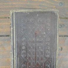 Libros antiguos: TRAITÉ DE LA VIE INTÉRIEURE - MAXIMIEN DE BERZENAI - 1862, LYON. Lote 216823467