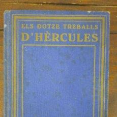 Libros antiguos: ELS DOTZE TREBALLS D'HERCULES - JOAN GOLS - EDICIONS PROA, 1929, BADALONA. Lote 216823895