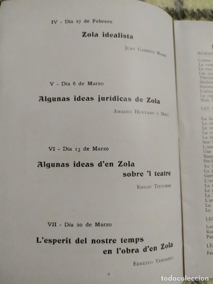 Libros antiguos: 1903. Conferencias Zola. - Foto 4 - 217254020