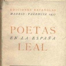 Libros antiguos: POETAS EN LA ESPAÑA LEAL ANTONIO MACHADO, RAFAEL ALBERTI, MANUEL ALTOLAGUIRRE, LUIS CERNUDA Y OTROS.. Lote 217280007