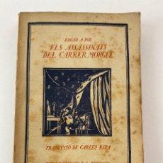 Libros antiguos: L-3404. ELS ASSASSINATS DEL CARRER MORGUE. EDGAR A .POE. TRAD.CARLES RIBA. EDITORIAL CATALANA.. Lote 217338351