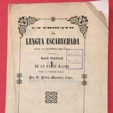 Libros antiguos: LENGUA ESCABECHADA LAS PATAS DE UN PAVUS MAJOR P. MARTINEZ LOPEZ MADRID 1844. Lote 217833908