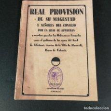 Livros antigos: REAL PROVISIÓN DE SU MAJESTAD Y SEÑORES DEL CONSEJO GOBIERNO DE AGUAS DEL AZUD ALMORADÍ 1942. Lote 218061361