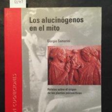 Libros antiguos: LOS ALUCINOGENOS EN EL MITO, GIORGIO SAMORINI, RELATOS SOBRE SU ORIGEN. Lote 218167525