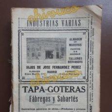 Libros antiguos: GUIA EXCELSIOR CON EL SERVICIO OFICIAL DE LOS FERROCARRILES - 1919. Lote 218207972