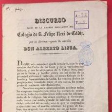 Livres anciens: COLEGIO DE S. FELIPE NERI DE CADIZ, ALBERTO LISTA 1838, DISCURSO. Lote 218565373