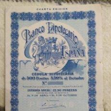 Libros antiguos: 1931. FACSÍMIL CÉDULA HIPOTECARIA.. Lote 218825623