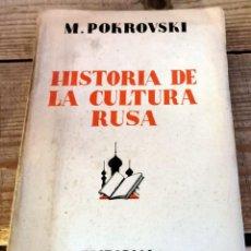 Libros antiguos: HISTORIA DE LA CULTURA RUSA. - POKROVSKI, M.. Lote 219049887