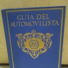 Libros antiguos: LIBRO GUÍA DEL AUTOMOVILISTA CATALUNYA - CATALUÑA -1927 MUY ILUSTRADO. Lote 219101368