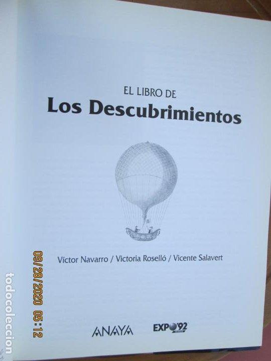 Libros antiguos: EL LIBRO DE LOS DESCUBRIMIENTOS - VICTOR NAVARRO -Victoria Rosselló / Vicente Salavert - Foto 3 - 219221620